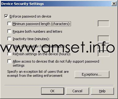 Screenshot - Exchange System Manager - Mobile Services - Device Security Settings