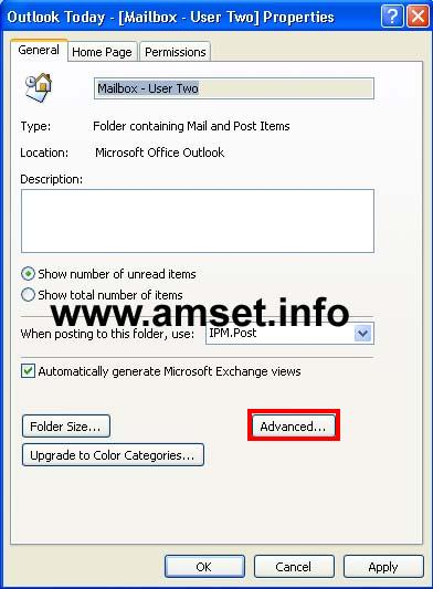 Screenshot: Fig 3: Click on the Advanced Button in the Lower Right Corner